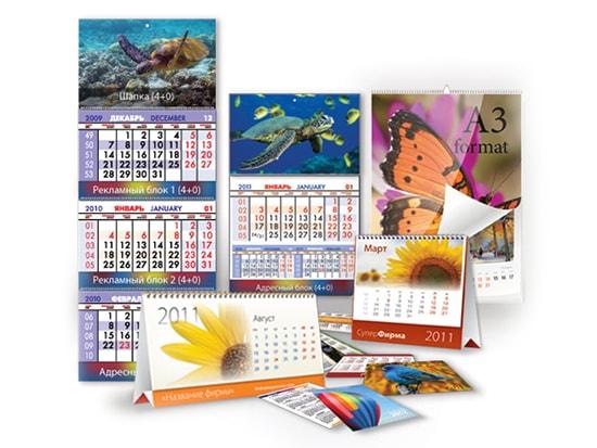 изготовление печать календарей астана